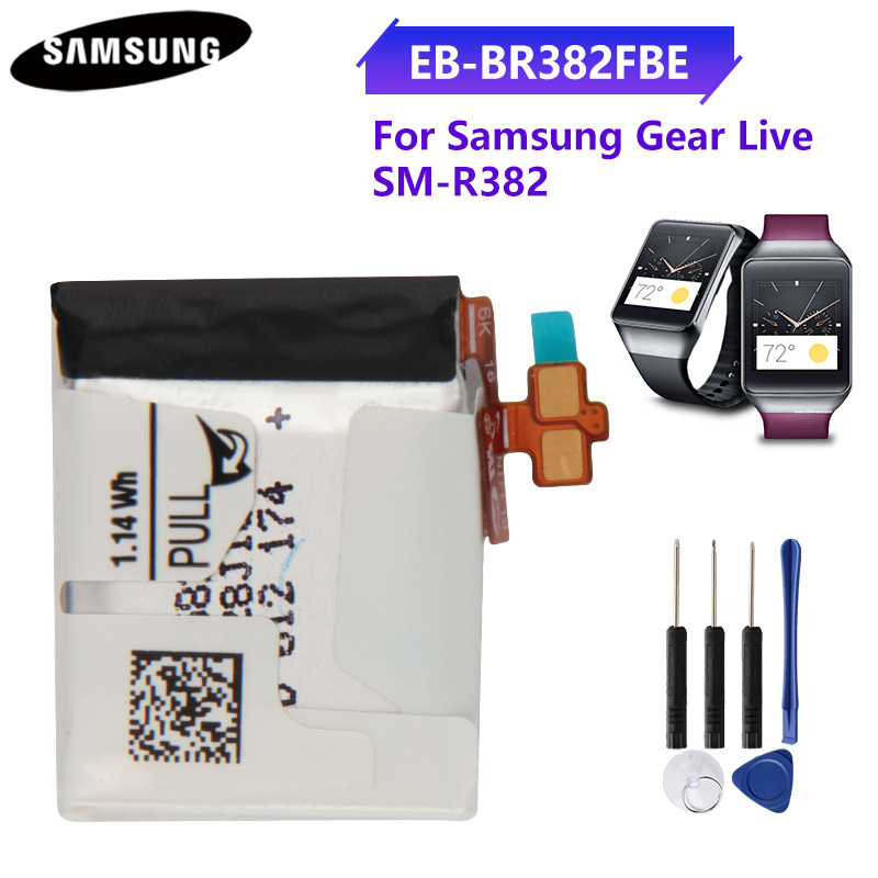 Original Battery EB-BR382FBE For Samsung Gear Live SM-R382 1.14Wh R382 Authentic Samsung Replacement Battery