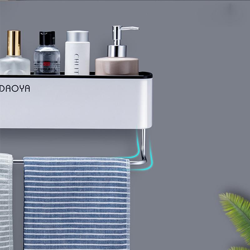 Bathroom Shelf Shower Caddy Organizer Wall Mount Shampoo Rack With Towel Bar No Drilling Kitchen Storage Bathroom Accessories 4