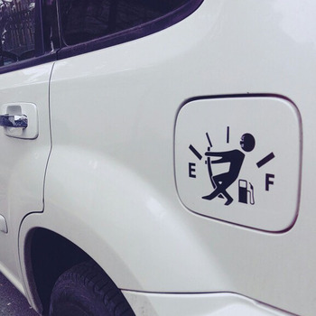 High Gas Consumption Decal  2