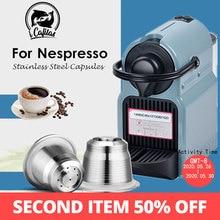 iCafilas Vip Link Coffee Capsule For Nespresso Refillable Pod Stainless Steel Espresso Coffee Filters kapsułki nespresso