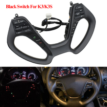 New Steering wheel Switch buttons for Kia K3 K3S buttons Navigation Player Cruise Control steering wheel switch car accessories