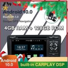 128 ГБ carplay android 10 dvd плеер для audi a3 2003 2008 2009