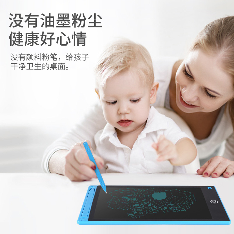8.5-Inch Children LCD Tablet Eye Protection LCD Flexible Liquid Crystal Sketchpad Kindergarten Children Painted Doodle Board
