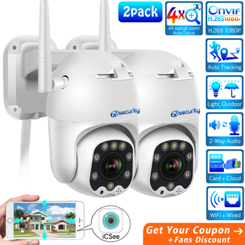 1080p Wireless PTZ Camera Outdoor 5X Optical Zoom Auto Tracking Speed Dome Camera Double Light Video Surveillance CCTV Camera IP цена 2017