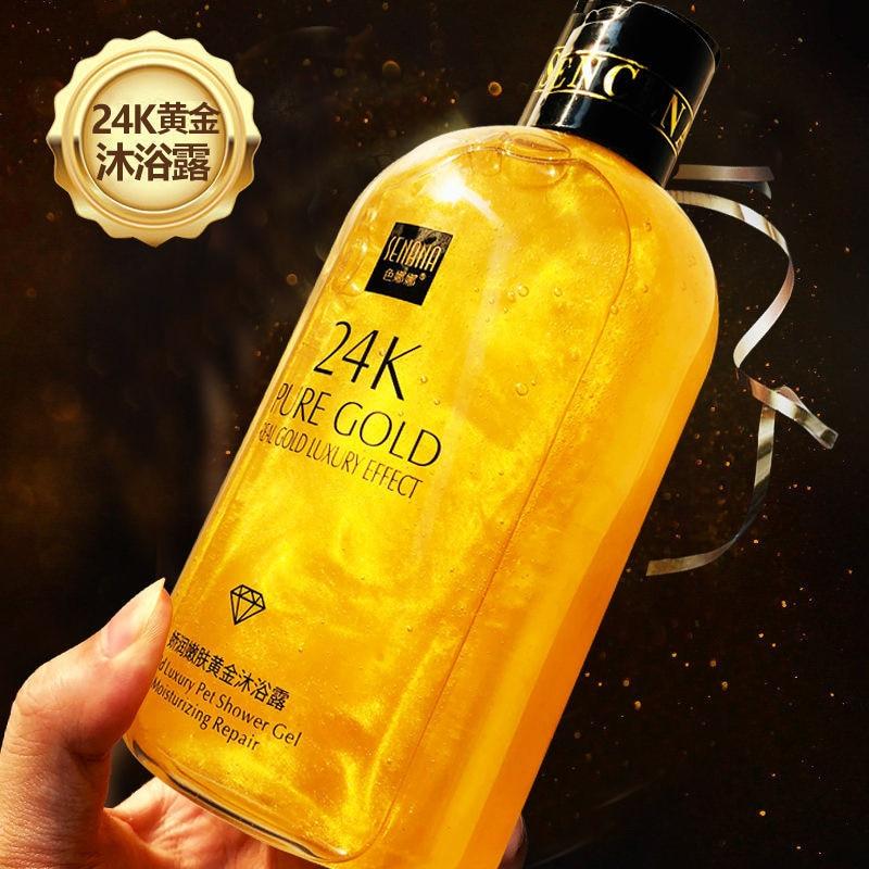 Senana 24K Gold Shower Gel Deep Clean Long Lasting Fragrance Bath Foam Foam Bath Liquid Body Wash Shampoo Moisture Skin Clean