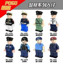 POGO Building Blocks Pg1041 ตำรวจ Series มา(China)