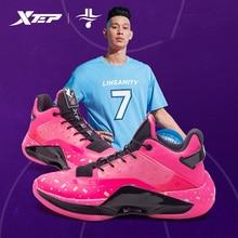Xtep Jeremy Lin-magician Men Basketball Shoe Men's Non-slip