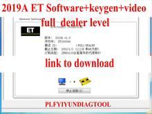 Logiciel de Diagnostic électronique pour pelle Cat 2019C 2019A Cat ET ET3, pour technicien électronique, avec KeyGen de déverrouillage actif + vidéo