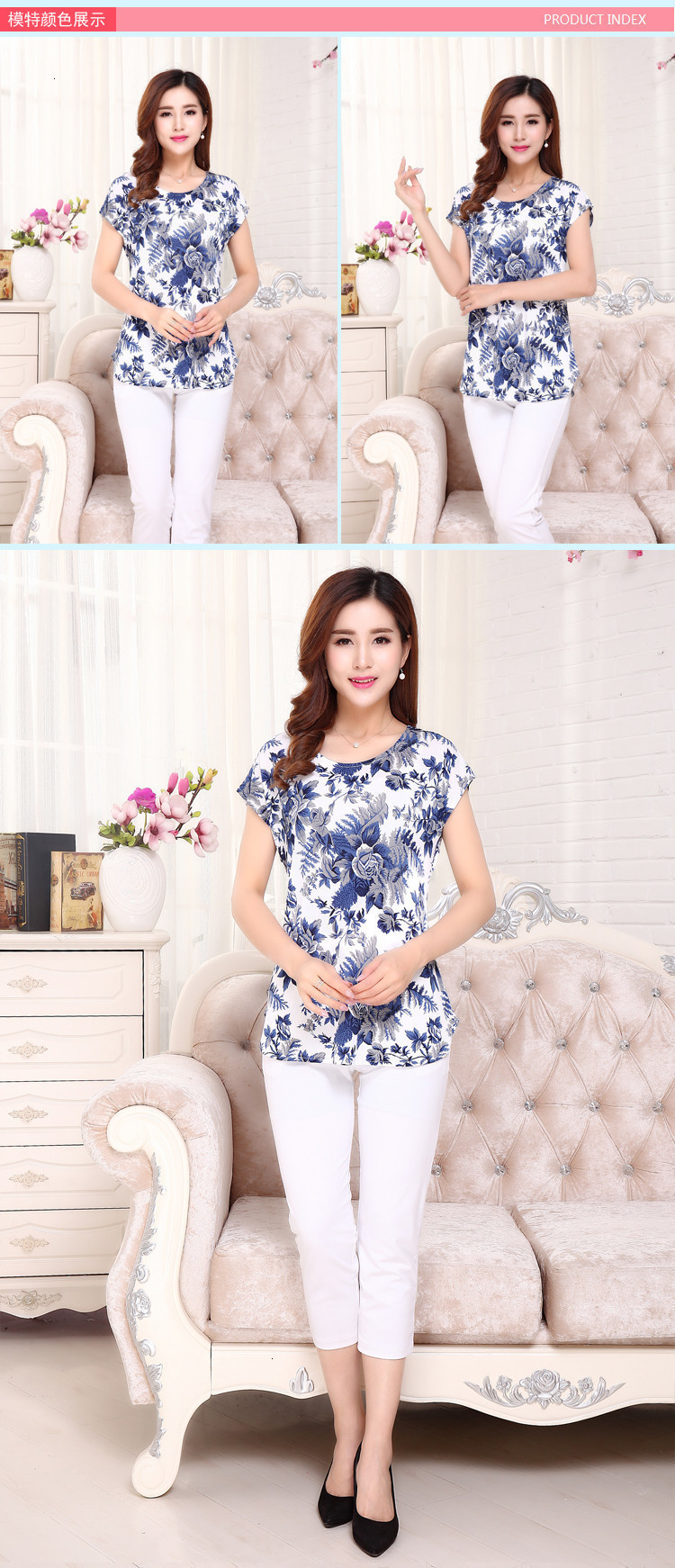 Hf4e15c820c2946a9953cd45f0630b415Y - 5XL Women Ladies Clothing Tops short Sleeve printing Shirts Casual Boat anchor Blouse Silk female woman clothes plus size