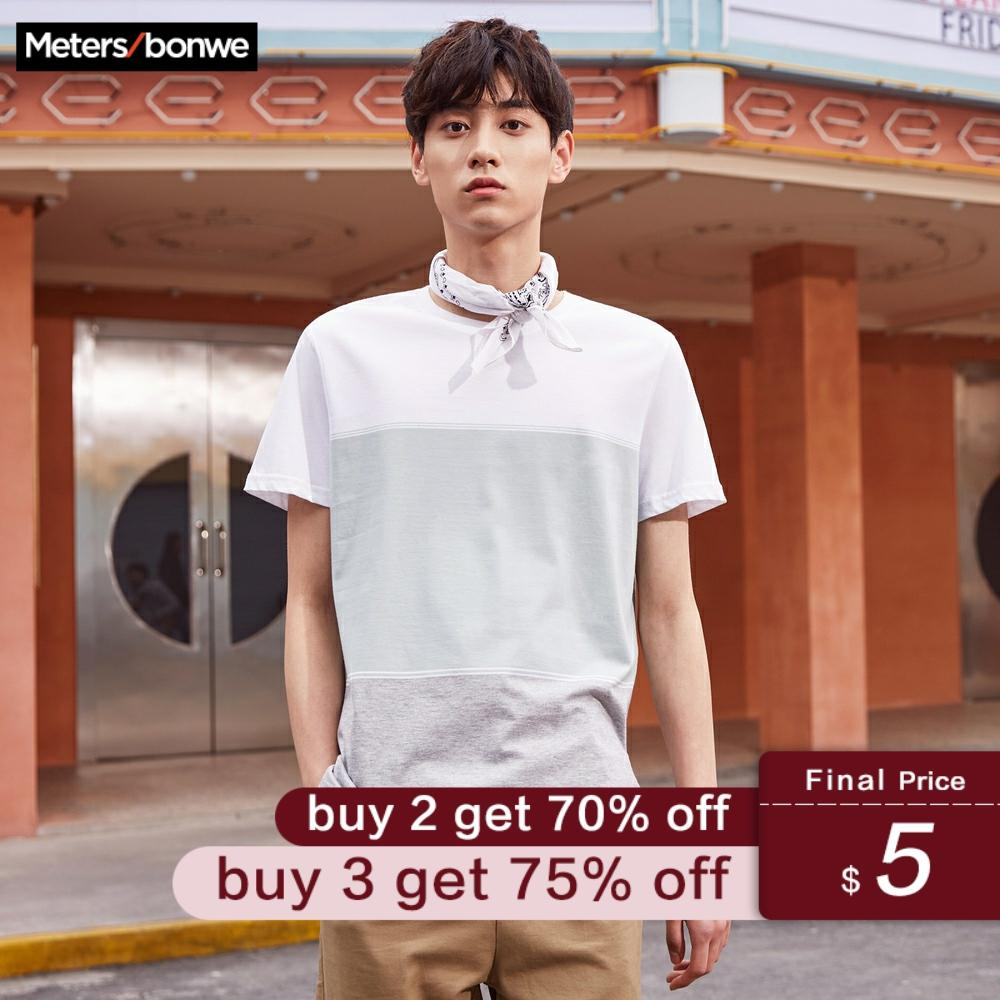 Metersbonwe Men's T-shirt Striped Shirt For Male Solid Color Summer Trend T-Shirt Casual Striped Short Sleeve футболка мужская