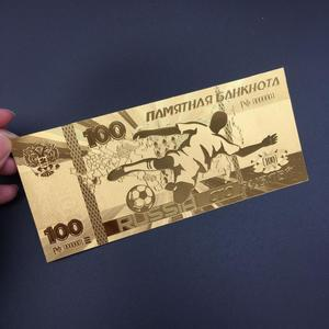 Pour russe 100 roubles 2018 coupe du monde de Football russe or billets de banque papier monnaie Bill Collection et décorations pour la maison