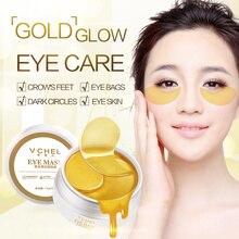 60pcs Gold/Seaweed Collagen Eye Mask Face Anti Wrinkle Gel S
