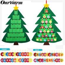 Рождественский календарь, чехол, сделай сам, календарь обратного отсчета, флип-узор и цифры, настенный орнамент, Новогоднее украшение для дома