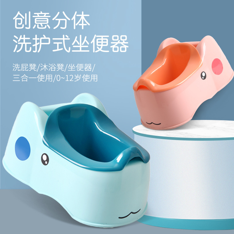 Toilet For Kids Kids Household Portable Small Chamber Pot Toilet Infant CHILDREN'S Urinal Bedpan Wash Basin Pp Men And Women