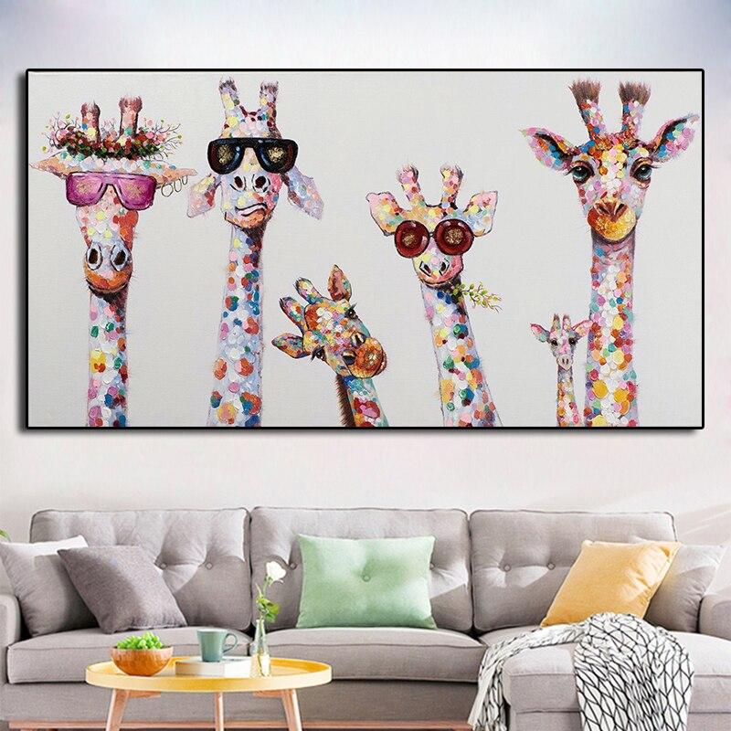Цветной постер с изображением жирафа, животных, семьи, картина для детей, настенное искусство, картина для гостиной, домашний декор, постеры, картина маслом