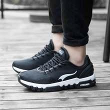 Onemix новые мужские кроссовки для бега дышащие легкие с воздушной