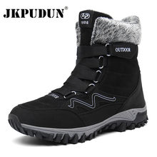 Leather Men Boots Winter with Fur 2019 Warm Snow Boots Men Winter Work Casual Shoes Sneakers Military Rubber Ankle Boots JKPUDUN(China)