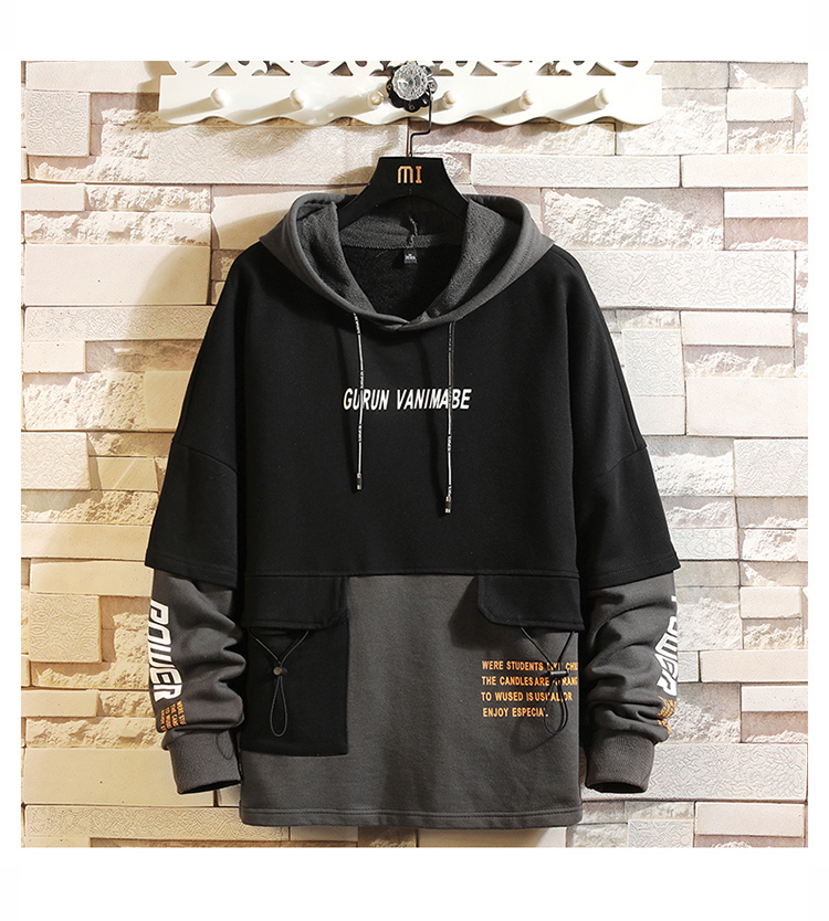 Retro color matching fake two-piece hooded sweater male street hip hop loose casual hedging trend 1