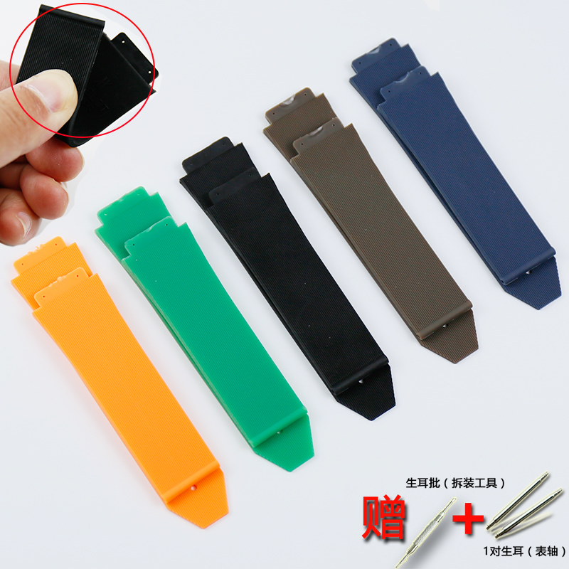 Watch Accessories 25 * 19mm For Hublot Strap Series 22mm Buckle Men's And Women's Best Watch Brand Fusion Silicone Sports Strap
