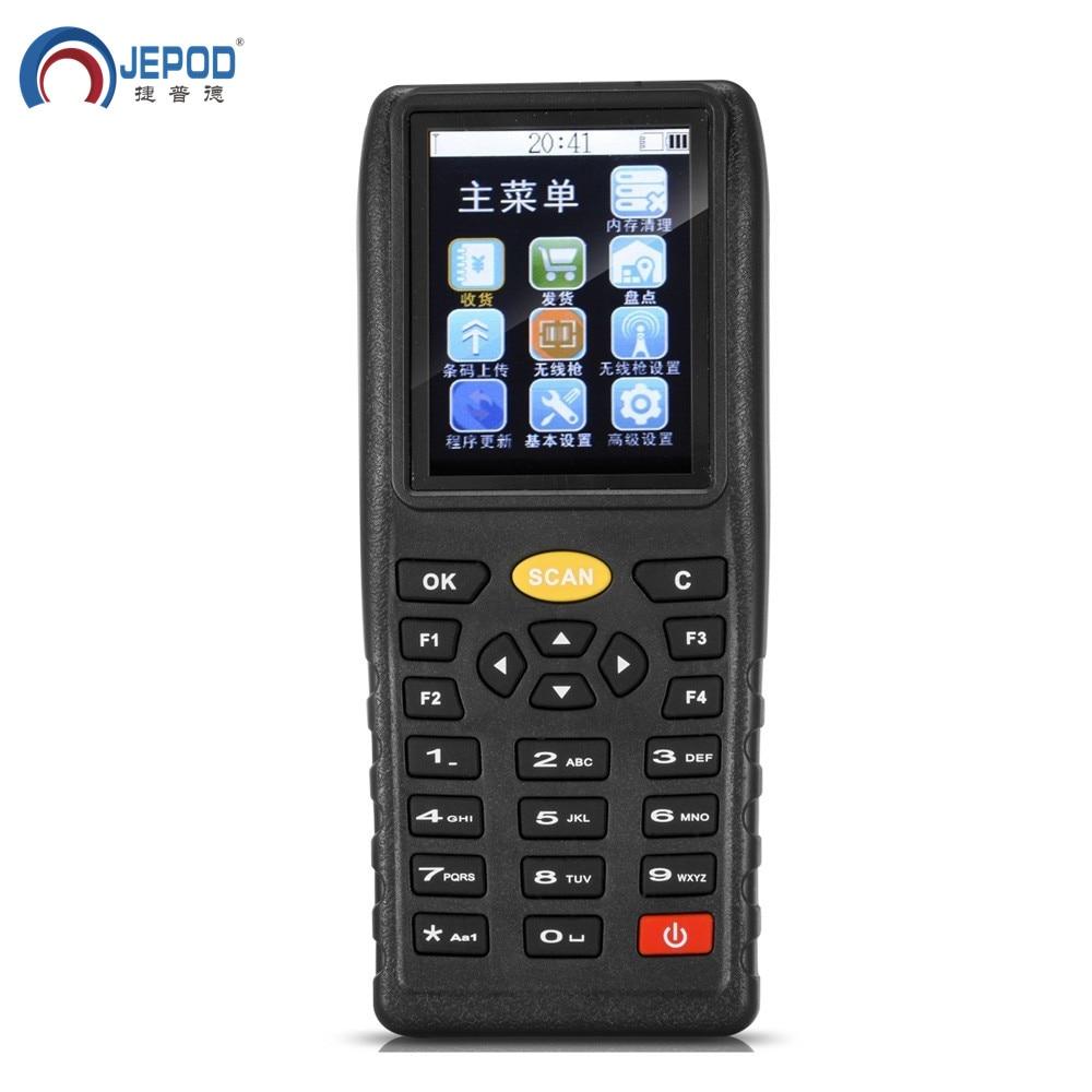 JP-D2 JEPOD Wireless Data Inventory Collector 1D Strekkodeskanner Terminal Trådløs strekkodeskanner Laserleser JEPOD