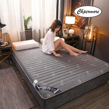 Mattresses Tatami Memory Latex King Foldable Thickening Chpermore Queen-Size Natural