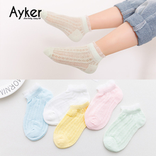 Kids Socks 5 Pairs/lot Boy Baby Girl Summer Rainbow Color Mesh Thin Cotton Cute Short Children 3T-12T