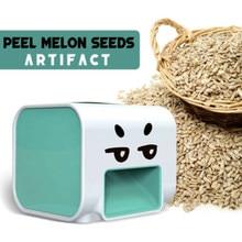 2021 elétrica máquina de sementes de melão doméstico automático máquina de semeadura auxiliar sementes limpas elétrica presente do feriado artefato preguiçoso