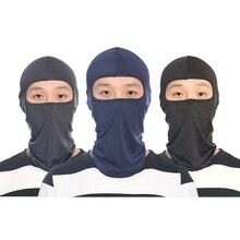 Сплошной цвет бандана солнцезащитный крем полный лицо шея голова шарф ветрозащитный пылезащитный CS головной убор охота велоспорт пеший туризм катание на лыжах шарф