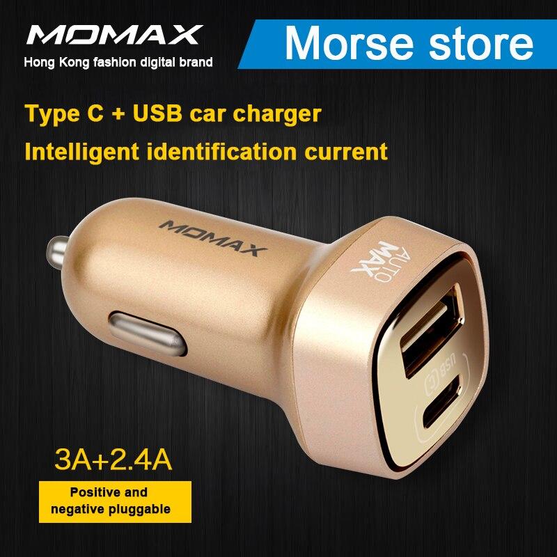 Momax UC4TC aurora USB C автомобильное зарядное устройство (2 USB выхода 5V 5.4A) AutoMax технология двойной USB защита от нескольких замыканий