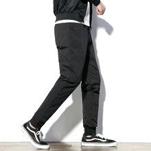 Зимние мужские пуховые штаны, пара штанов и бархатные штаны, 90% белый утиный пух, повседневные однотонные спортивные штаны, брюки-карандаш