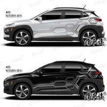 цены Car stickers For Hyundai ENCINO ix25 Body exterior decoration modified ENCINO ix25 SUV Body appearance  sticker