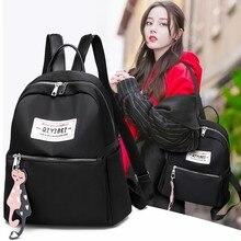 купить Back to School Teenager Backpack Women's Waterproof Oxford Backpack Women Backpack Ladies Leisure Bags Teenager Girls Travel Bag дешево