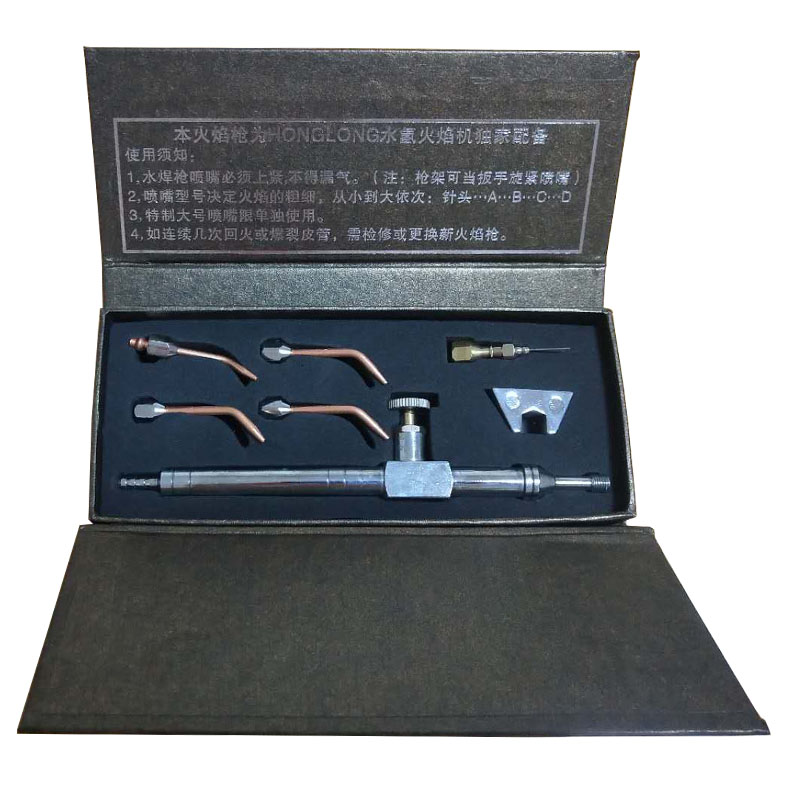 Tools : Hot Sale Free Shipping Flame Gun With 5pcs of Nozzles For Brown Gas Generator At Competitive Price