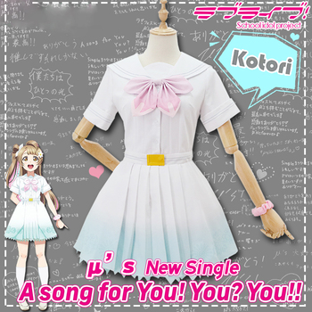 Anime LoveLive! μ's 8th A song for You! Minami Kotori/Umi All Members Uniform Dress Cosplay Costume Halloween Costumes for Women 1