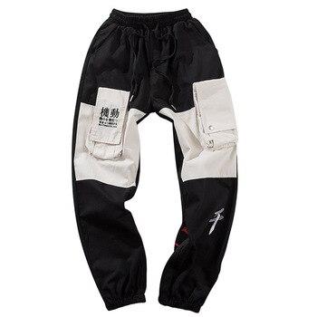 2019 autumn and winter Hong Kong windbreaker trendy men's trendy hip-hop pants men's loose trendy trendy trousers фото