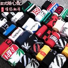 Nuevo calcetines de los hombres de moda de la calle Hip-hop calcetines para montar en monopatín estilo universitario MEDIADOS DE-longitud de pareja de algodón Casual deportes baloncesto calcetines 035