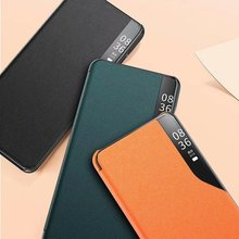 Luxury High quality flip case For xiao mi Mi 10 Smart flip Phone Case For Mi 10 Pro Cover mi