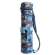 купить Print Yoga Gym Bag Canves Women Men Yoga Mat Bag Carry Case Fitness Training Backpack For Yoga Pilates Exercise Mat Case Bag по цене 1118.67 рублей