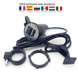Зарядное устройство USB для мотоцикла HONDA shadow vt 1100 gl1500 gold wing vtx1300 cb250 scoopy trx 450 vario lead 90 spacy 110