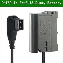D TAP إلى EN EL15 الدمية بطارية EP 5B DC المقرنة لنيكون كاميرا D800E D810A D7000 D7100 D7200 D7500 1 V1