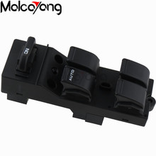 OCPTY Power Window Switch Driver Side Power Window Master Control Switch fits for 1996-2000 Honda Civic CX EX HX LX Si 4 Door Replace 83593-S04-9500