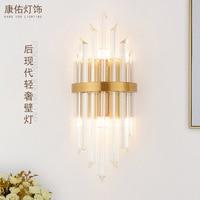 Postmodernen kristall wand lampe gold wand leuchte lichter AC110V 220V mode luxus glanz wohnzimmer schlafzimmer leuchten-in LED-Innenwandleuchten aus Licht & Beleuchtung bei