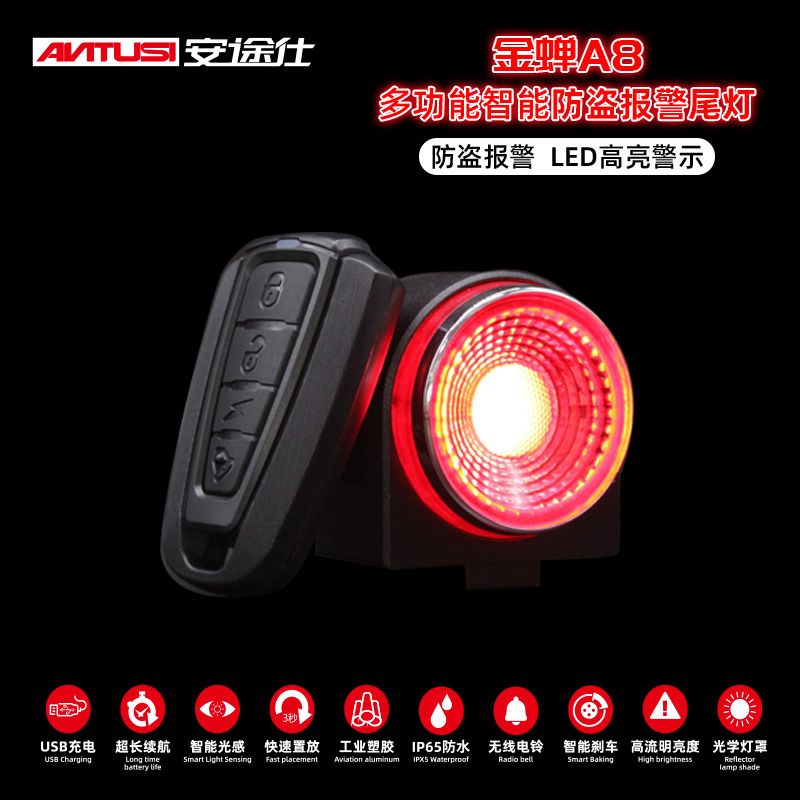 Smart Remote Alarm Bike Taillight 3mode IP65 Bicycle Horn Speaker USB Rechargeable Cycling Light Bike Accessories
