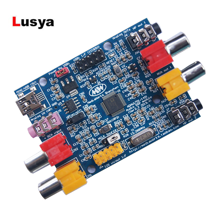 ADAU1701 DSP Tuning Module  2 Input 4 Output Analog Tone Board Compatible With ADAU1401A T1274