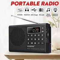 LEORY KK-9 портативный цифровой fm-радио TF карта U диск музыкальный плеер заряжаемая через интерфейс USB колонка