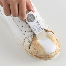 Щетки для обуви