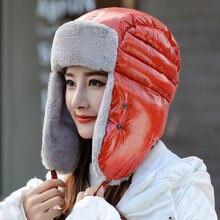 Ht3379 зимняя шапка с маской для мужчин и женщин Толстая теплая