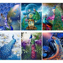 Full Square 5d Diy Diamond Embroidery Peacock Cartoon Daimond Painting Landscape Art Cross-stitch Rhinestone Home Decor Gift B66 cartoon daimond painting sun moon full square 5d diy diamond embroidery abstract art cross stitch rhinestone home decor gift a45
