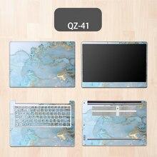 Звездная наклейка для ноутбука xiao mi notebook air 12 13 виниловая
