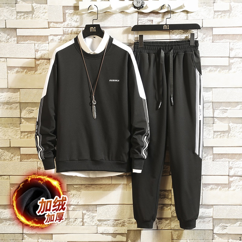 New Winter Tracksuit For Men Outfit Fashion Sweatshirt Male Set Men Sportswear Sweat Suit Set Sportwear Hommes Coat JJ60NT